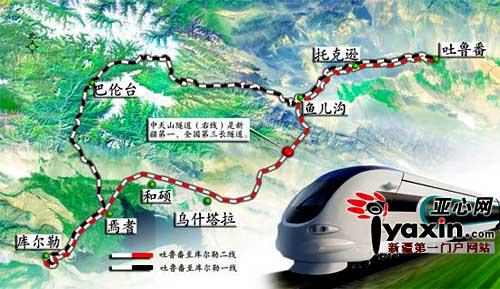 中天山隧道项目由乌鲁木齐铁路局负责承建