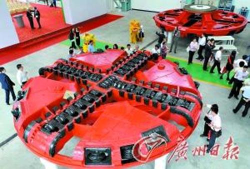 中国首个隧道盾构机刀盘生产基地落户广州 德国海瑞克