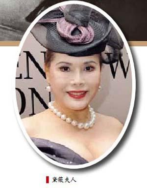 """""""夜明珠""""出走印尼   黛薇夫人生于1940年,是土生土长的日本人,原名图片"""