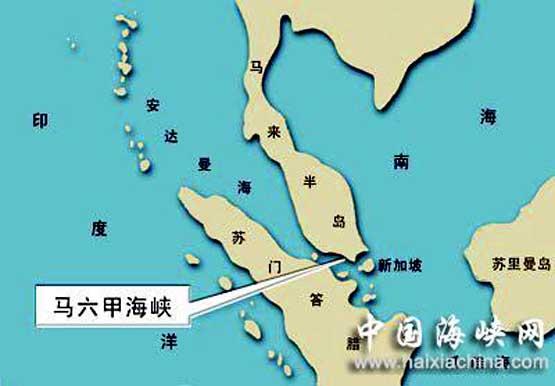 日本的海上生命线 - shufubisheng - shufubisheng的博客
